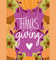 happy thanksgiving day background pumpkins acorn vector image