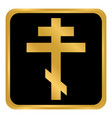 religious orthodox cross button vector image