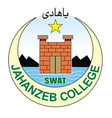 jahanzeb college log vector image vector image