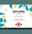 kids diploma or certificate template with photo vector image vector image