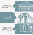 travel banners on theme ancient greece vector image vector image