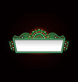 brightly christmas theater glowing retro cinema vector image vector image