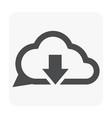 clouds icon black vector image