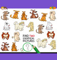 find two identical dogs game for kids vector image vector image
