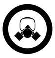 gas mask icon black color in circle vector image vector image