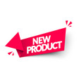 new product arrow label modern red web banner vector image vector image