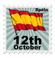 post stamp of national day of Spain vector image vector image