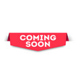 red banner coming soon web element vector image