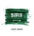 watercolor painting flag of saudi arabia vector image