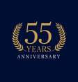 55 anniversary royal logo vector image vector image