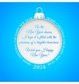 Blue greeting card with Christmas-tree decoration vector image