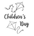childrens day style collection hand draw vector image vector image