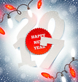 New years greeting vector image vector image
