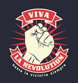 retro revolution poster design vector image vector image