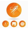 Textile cloth piece icon Scissors hairdresser vector image vector image