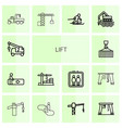 lift icons vector image vector image