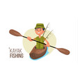 paddling kayak summer kayak fishing vector image