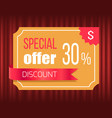 special offer discount 30 percent off price low vector image