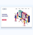 vending machines website landing page vector image vector image
