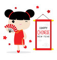 chinese sister cartoon vector image vector image