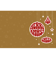 christmas background with funky ornaments vector image vector image