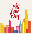 hong kong detailed silhouette vector image