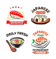 japanese food symbol set for sushi bar design vector image vector image