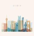 jeddah skyline detailed silhouette vector image vector image