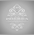 letter p logo - classic luxurious silver vector image vector image