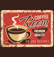 steaming coffee cup rusty metal plate mug vector image vector image