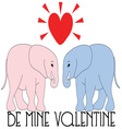 Be Mine Valentine vector image vector image