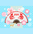 chinese 2020 rat new year fan vector image
