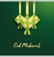 ketupat ramadan vector image vector image
