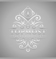 letter t logo - classic luxurious silver vector image