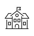 monochrome high school exterior icon vector image vector image