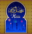 mosque silhouette door at night and firework vector image