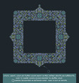square flower decorative ornaments - blue green vector image