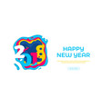 2018 happy new year greeting card snowflakes vector image