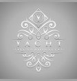 letter y logo - classic luxurious silver vector image vector image