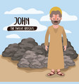 twelve apostles poster with john in scene in vector image vector image