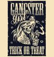 vintage gangster template vector image vector image