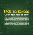 back to school design greeting card vector image