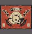cowboy horizontal poster vector image