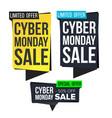 cyber monday sale banner set november vector image