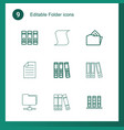folder icons vector image vector image