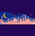 ramadan kareem happy greeting card vector image vector image