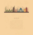the layout of the leaflets with the sights asia vector image vector image