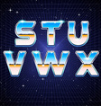 80s Retro Sci-Fi Font from S to X vector image vector image