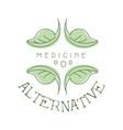 alternative medicine logo symbol vector image