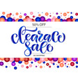 calligraphy word text phrase clearance sale vector image vector image